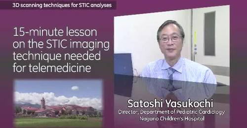 Telemedicine: 3D scanning techniques for STIC analysis with Dr. Yasukochi (English Subtitles)